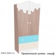 Шкаф двустворчатый Пряничный домик