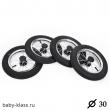 Комплект малых колес диаметром 30 см.