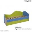 Кровать односпальная Маугли