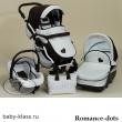 DPG Romance 3 в 1