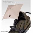 X-Lander X Sun зонтик